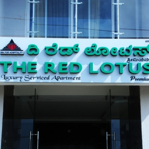 The Red Lotus - Premium